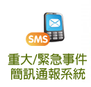 SMS_student